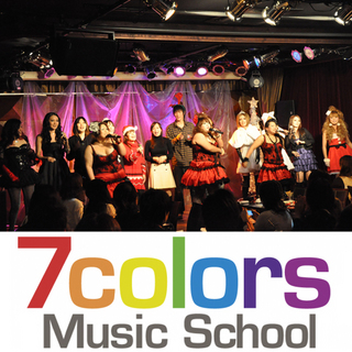 7colorsValentine.jpg