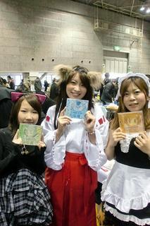コミトレ3人娘2s.JPG