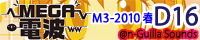 M3_anguilla_banner200_40.png